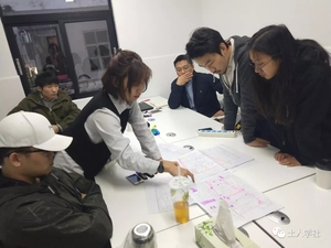Natural [Urban] Villages Design Workshop@Shenzhen